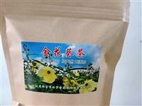 金花葵养生茶