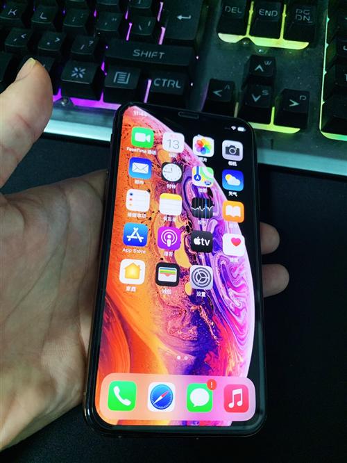 出售个人自用机iPhone Xs 256G,99新,送5张钢化膜+三个手机壳,非诚勿扰,有意加微信:...