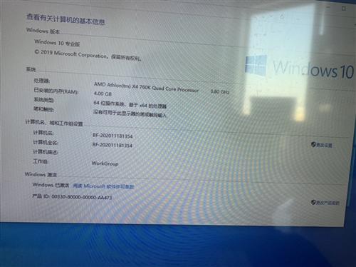 单主机电脑,x4 760四核处理器,4g金士顿运行内存 gtx630显卡,240g闪迪易存固态硬盘,...