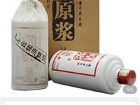 贵州茅台镇君丰集团53°纯粮食原浆酒,淘宝售价150,市场价120    现特价处理需要微信1325...