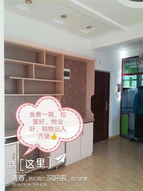出售金泰高层88平方两室一厅低价出售39**贷款电话15045830741