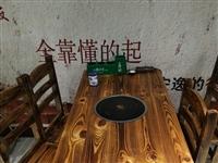 碳木火锅桌九成新一整套