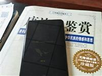 新買三星sm9800。手機原價9800現價5000,出賣,有意者請撥打電話18093742000。
