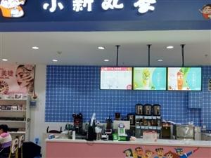 【�本�D�】盛世��A超市入口�奶茶店�D�,可全�D,可空�D,可只�D材料�O�浼夹g�?驮捶�定。本店�榧用�...