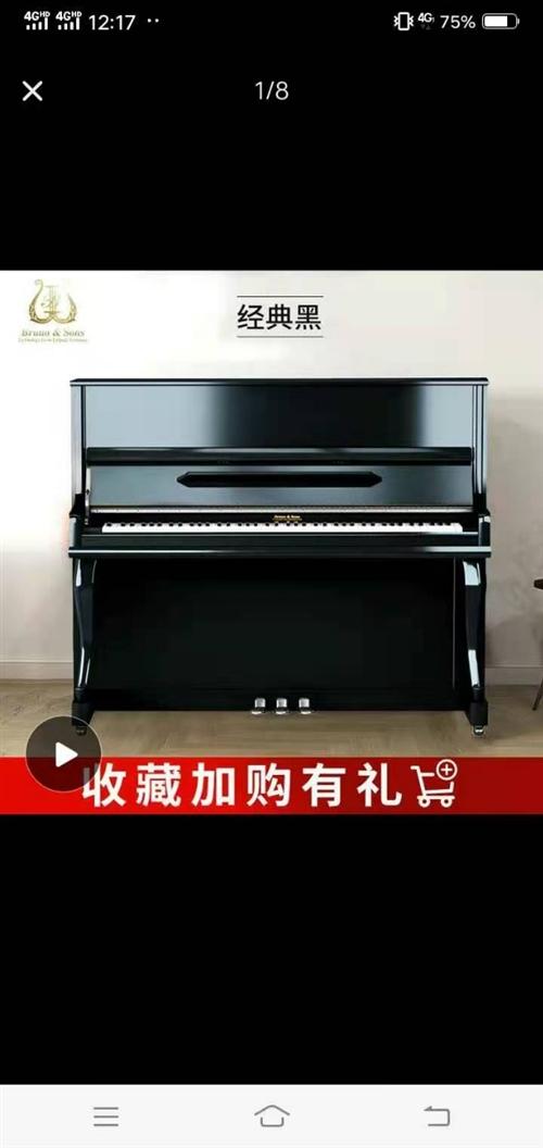 出售99新鋼琴一架,跳樓價!有意向打電話私聊