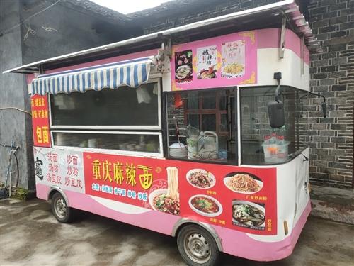 移动餐车低价出售,电动餐车在来凤湘鄂情大桥 ,有意者随时来看车 ,此车已做隔热蓬 ,两边有伸缩雨棚 ...