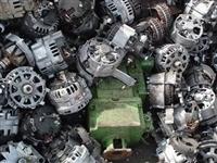 長期上門回收電動車,摩托車洗衣機,電冰箱電視,電腦,各種傢俱,廢銅鋁廢鐵,書紙報紙,微信同號