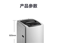 ??小天鵝(LittleSwan)8公斤變頻 波輪洗衣機全自動 健康免清洗直驅變頻 一鍵脫水 噴瀑水...