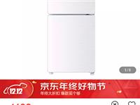 ??海爾(Haier)149升 小型兩門冰箱 風冷無霜 制冷速度快 制冷均勻 凈味保鮮 雙門冰箱 B...