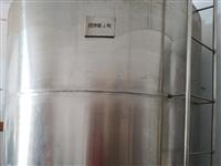 诚意出售搅拌罐,容量4吨一个,容量2吨一个。加厚304不锈钢,食品级可用。9成新,电机也是新的。质量...