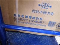 出售一台**海尔滚筒洗衣机 10公斤 变频电机,未拆封的 有意者请联系电话15503957307