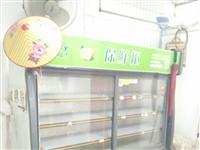 幸福雨1.8米保鲜柜,九成新,低价出售,1000元,有需要的老板请联系我!