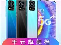 M40正品穿孔屏安卓八核8+64G智能手機5G全網通老人老年游戲學生價  我們是手機生產廠家,...