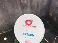 户户通卫星电视安装与维修联系电话13876618110