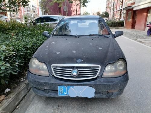 白菜价3999元出售吉利自由舰二手车一台,保险年审都在期限内。