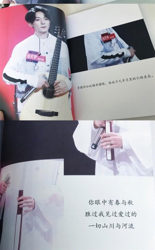 赵天宇Photobook