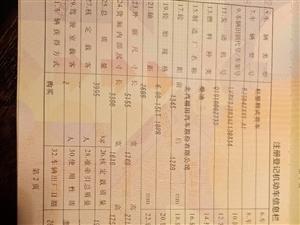 福田箱式��行程只有5000km9成新
