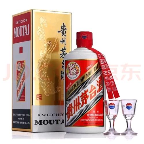 京東搶購,手里還有2瓶,限本地上門自取
