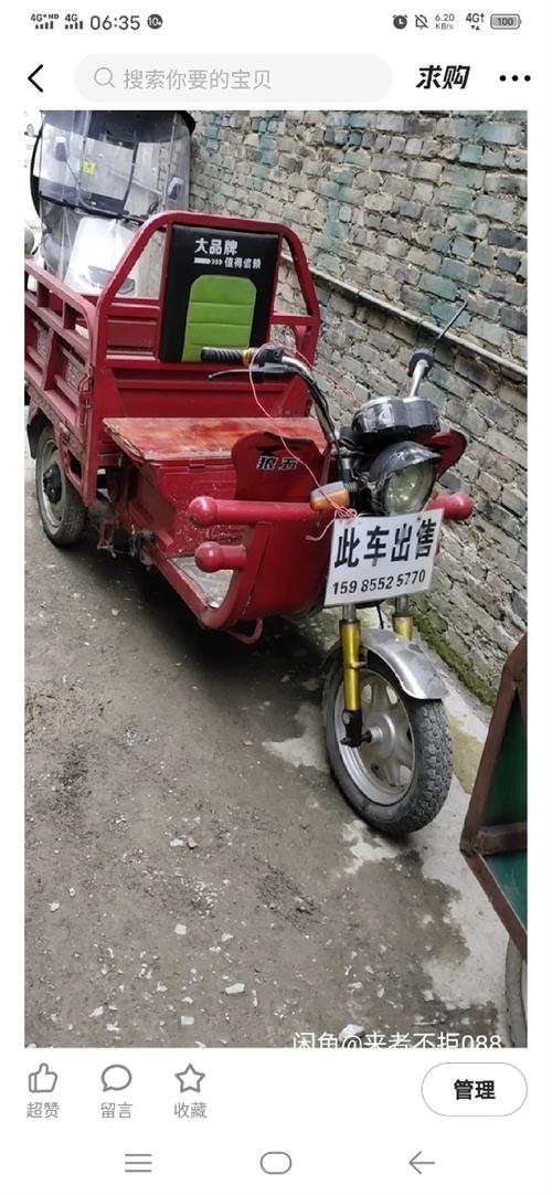 朋友離開三穗,剛買的三輪車,剛換的電池,用得到的私聊,價格低到你的想象……