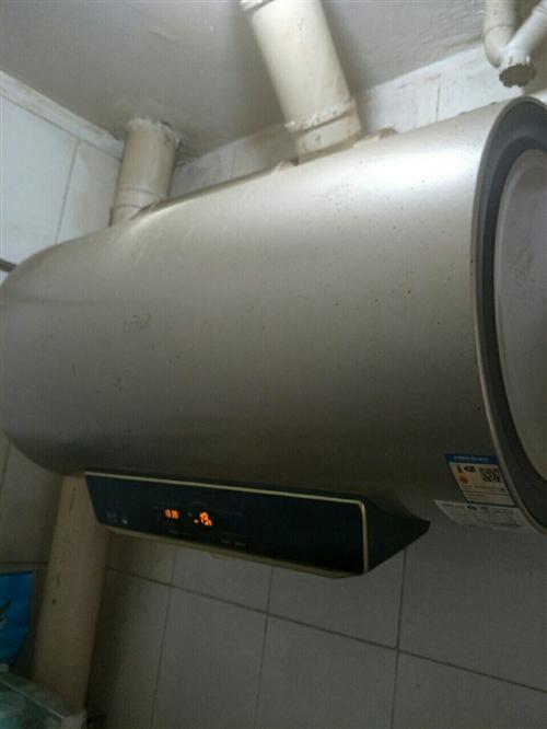 出售海爾智能熱水器9成新