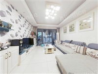 碧桂园天玺湾3室 2厅 2卫235万元