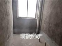 姜湾新村3室2厅1卫21万元