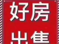 读联小黔中三室喊价52.8万