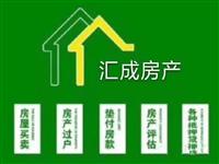 龙湖888毛坯房出售113平方,朝南户型