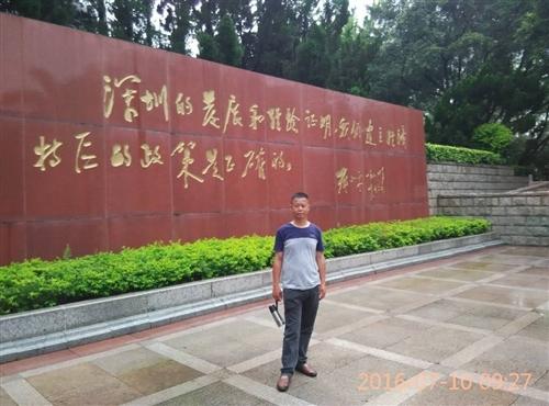 息烽县贵安机动车驾驶员培训有限公司
