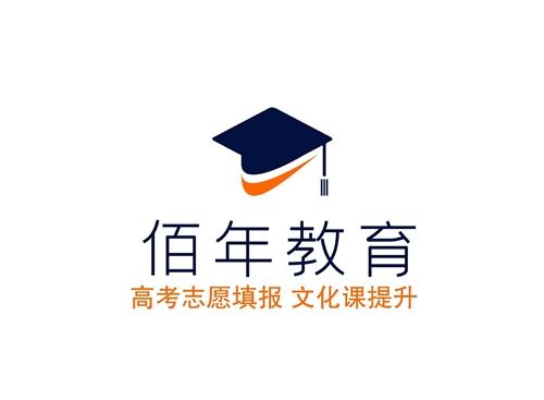 甘肃佰年www.qy88.vip咨询有限责任公司