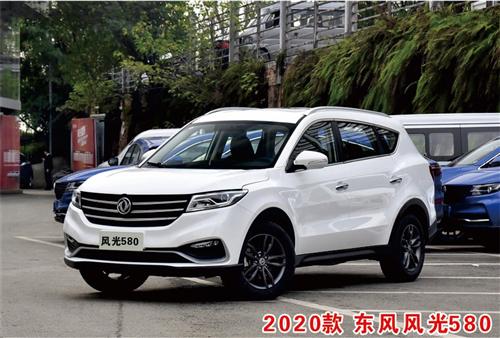 贵州弘顺龙帆汽车贸易有限公司