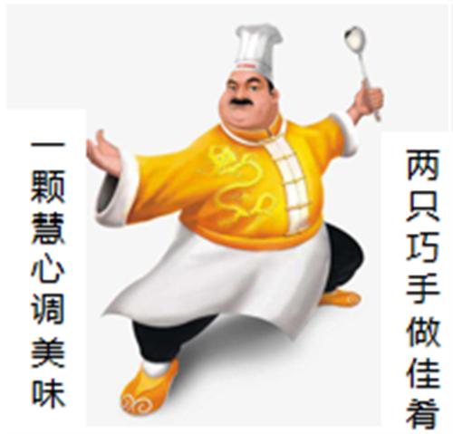 乡厨好味餐饮有限公司