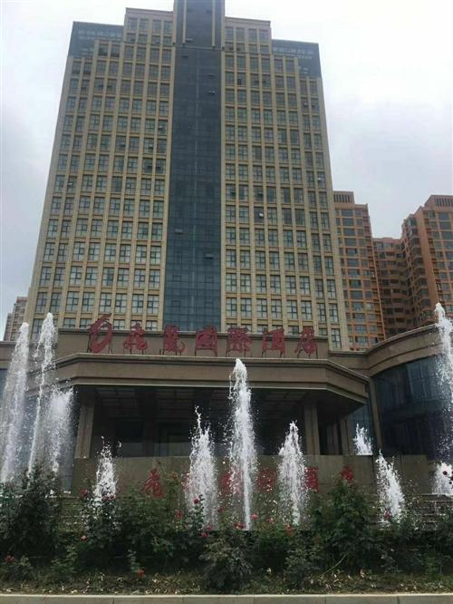 飞龙国际酒店
