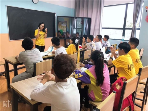 建水小新星国际教育
