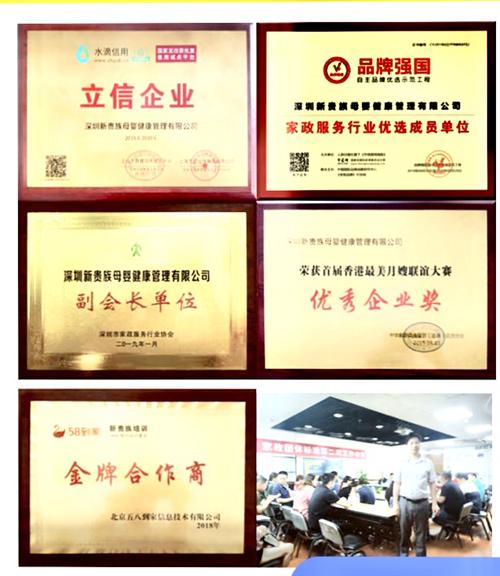 深圳爱心到家家政服务有限公司