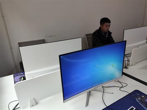 重庆飞繁互娱网络科技有限公司