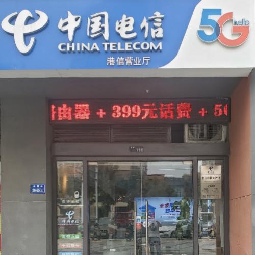 郑州港信物联网科技有限公司
