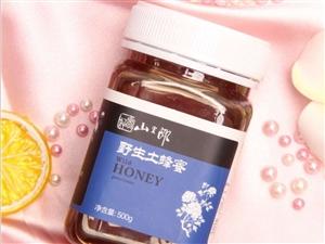 纯天然成熟蜂蜜土蜂蜜