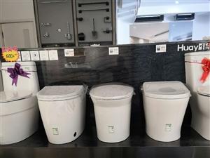卫浴热水器净水器