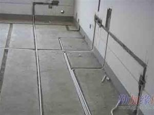專業承接水電安裝大小工程