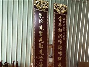 鸿运木雕工艺坊经营各类木雕仿古工程等