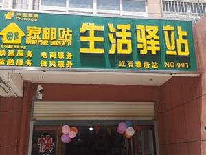 金寨县城区快递承包