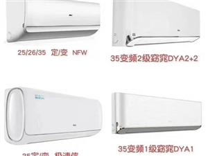 專業空調維修 出售