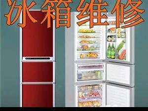 桂林容声冰箱维修电话-桂林容声冰箱售后服务电话