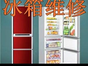 桂林博世冰箱售后维修电话 桂林博世冰箱不制冷