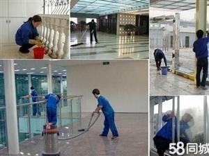 杞縣新房保潔,門面房保潔,出租屋保潔,小時工