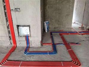 水电地暖安装维修
