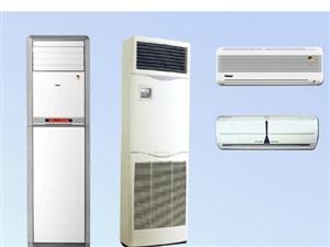 空调、电工(维修、安装)
