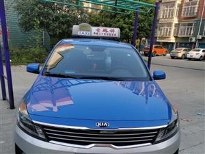 新縣出租車叫車電話