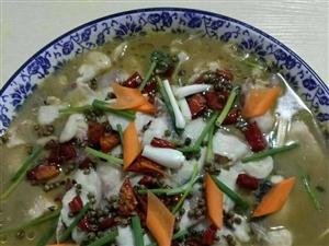 正宗重慶酸菜魚配方